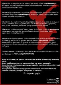 kathodon_anarxia_01